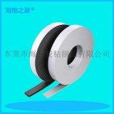 品牌高粘EVA泡棉胶带生产厂家欢迎来电来电咨询EVA泡棉胶
