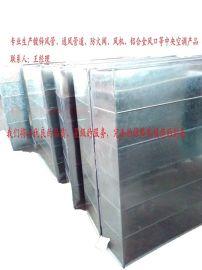低价销售镀锌铁皮风管、防火阀、消声器等**空调末端产品