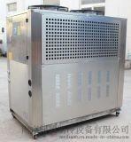 供应浙江冷水机厂家、螺杆冷水机厂家