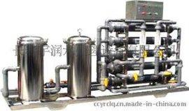 供应农安反渗透设备,RO膜反渗透设备,纯净水设备