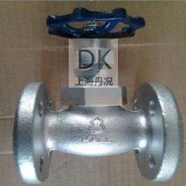 日立蒸汽截止阀DM10G 蒸汽截止阀价格 国标截止阀厂家