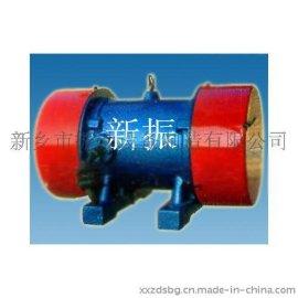 新振牌YZD-10-2振动电机、震打器