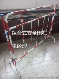 组合式铁质安全围栏厂家 金淼电力器材