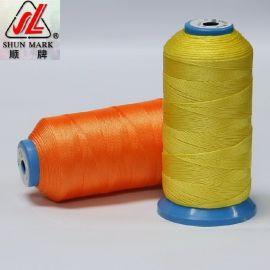 N6尼龙邦迪缝纫线40#耐磨耐高温汽车气囊皮革手袋顺隆