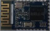 BT 4.0 BLE模组 TI CC2541数传模块 MARB0151