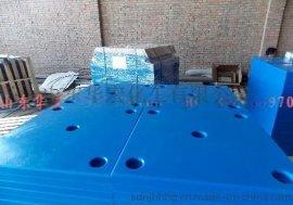 耐磨超高分子量聚乙烯板UHMW-PE板山东华宏质量好