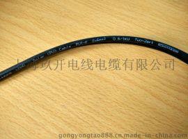 黑色光伏線纜PV1-F1*6mm2