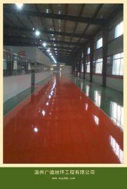 广迪耐磨密封固化剂地坪