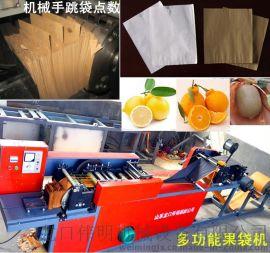 伟明果袋机系列双层柠檬果袋机纸袋机
