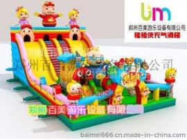 猪猪侠充气滑梯多少钱,名列前茅充气滑梯儿童蹦床种类