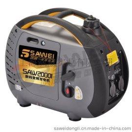 家用2kw小型发电机