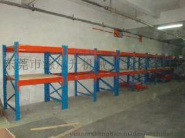 模具货架 车间货架 悬壁货架
