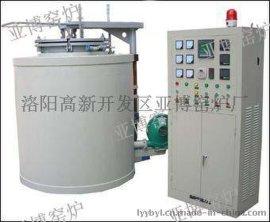 1200度井式高温电阻炉_井式热处理炉