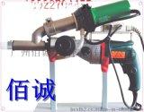 工业用塑料焊枪 手提式焊枪 焊接枪