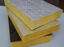 复合铝箔玻璃棉板