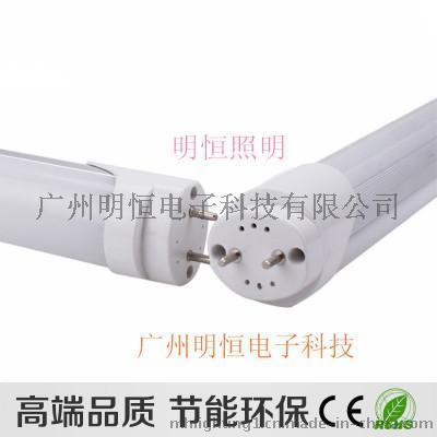 LED日光灯,广州LED日光灯价格,LED日光灯厂家批发,LED日光灯价格
