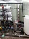 反渗透膜处理2t/H