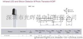 光敏三极管亿光EVERLIGHT红外线接收管PT333-3B