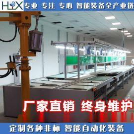 广东哪有差速链流水线丨差速链生产线厂家丨差速链装配线