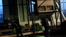 厂家推荐: 煤球包装机 洁净型煤包装机 型煤装袋机 精度准速度快
