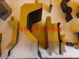 42CrMo材质折弯机模具价格 整体淬火模具价格