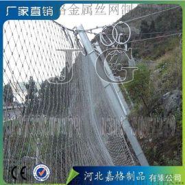 RXL-200被动边坡防护网/被动边坡防护网
