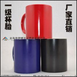 供应变色杯 热转印变色杯子 照片变色杯定制 涂层马克杯 厂家直销