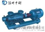 GC型臥式鍋爐給水多級泵