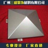 按图定制装饰材料幕墙铝单板 木纹幕墙铝单板 金属幕墙铝单板