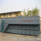 MBR膜污水處理設備