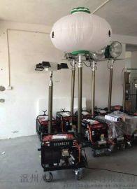 全方位自动升降工作灯,月球照明灯,球型照明灯