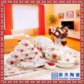 定做陶瓷餐具 景德镇陶瓷餐具 日用餐具