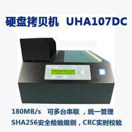 硬盘拷贝机,鸿佰HSTORAGE  UHA107DC,300MB/s