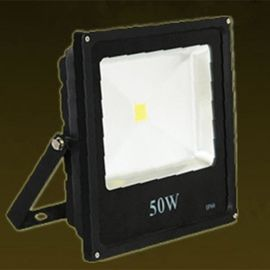 LED投光灯--30w集成投光灯