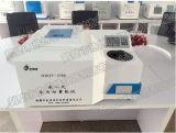 HRQY-4300-无线操作量热仪-智能语音播报量热仪-精密量热仪-煤质分析仪器