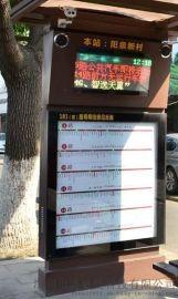 公交电子站牌可现场参观成功案例 实时准确 智能公交电子站台屏