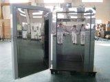 倍耐尔特科技欢迎广大客户来电订购电镀烘箱