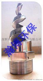 5寸螺旋喷嘴, DN125不锈钢螺旋喷嘴厂价