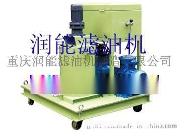 TSJ-100清洗油脱色净化滤油机