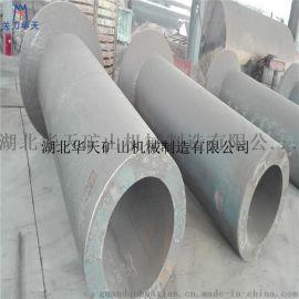 吸沙船用高锰钢耐磨件高压管15271280645