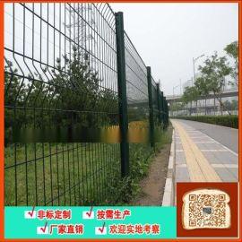 云浮铁丝网护栏多少钱,东莞绿化园围网,佛山公路隔离栅