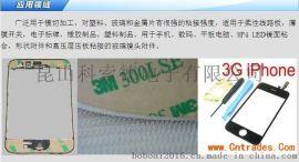 回力胶 回力泡棉 防震回力胶 回力胶 环保高发泡生产厂家专业供应