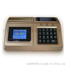 学生食堂刷卡机,积分卡管理软件,消费系统