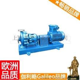 IMC(CIH)不锈钢磁力泵IMC(CIH)不锈钢磁力泵 伽利略不锈钢磁力泵 艺