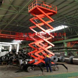 淄博现货供应移动剪叉式升降机 电动升降平台 小型家用升降货梯