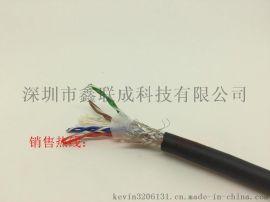 8芯拖链网线价格 8芯拖链网线现货库存