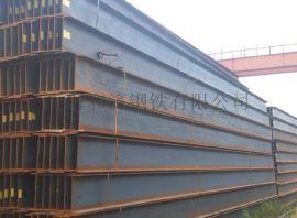 津西H型钢Q235B100-900全系列现货可定轧直发