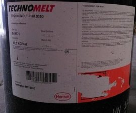 德国汉高TECHNOMELT PUR 9350 热熔胶