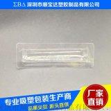 广东深圳沙井福永松岗透明pvc吸塑包装厂家加工定做