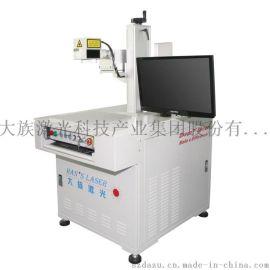 大族激光10A-红外激光打标机,电子元器件打标机、手机打标、打码机、塑料包装打码机